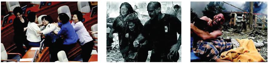 Savaş ve Terörizm